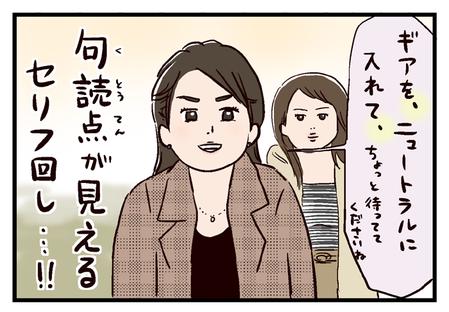 imopuro019_01