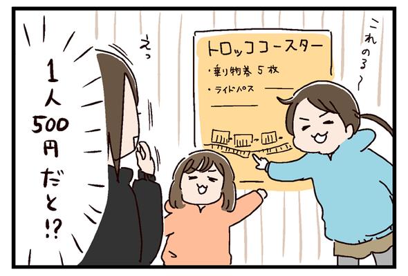 icchomae708_01
