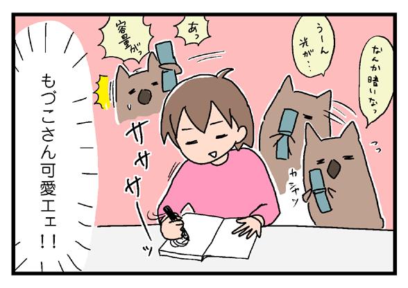 icchomae287_02