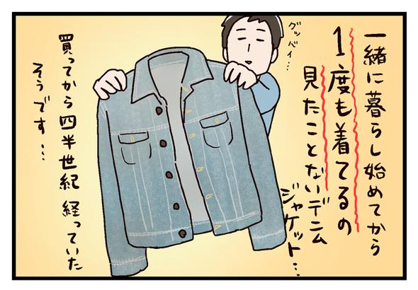 icchomae641_01