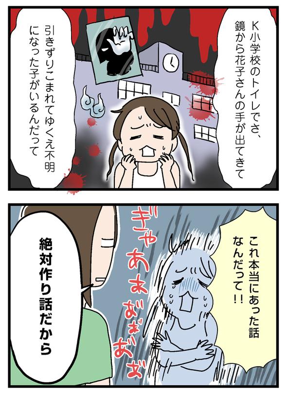 icchomae849_02
