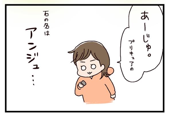 icchomae527_03