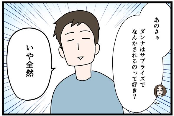 icchomae1188_02