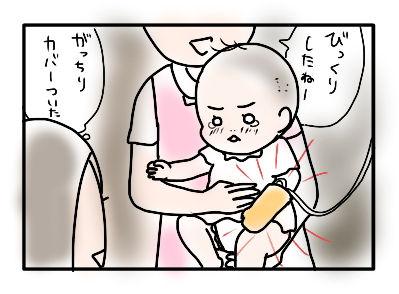 マイちゃん入院その③2