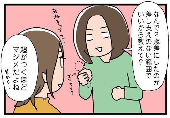 akasugu_aneko