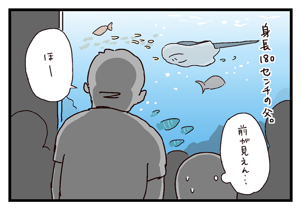 icchomae388_01