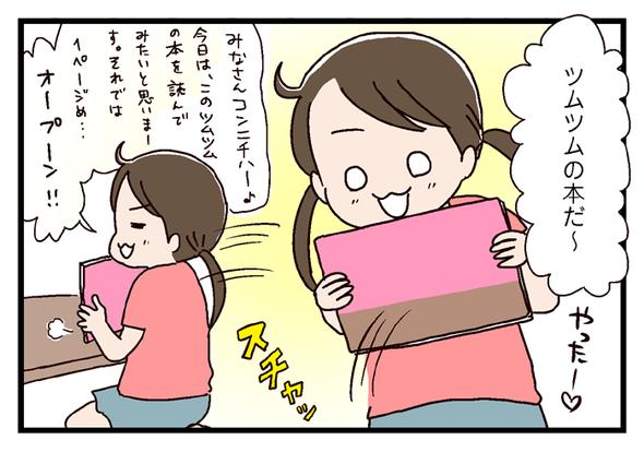 icchomae364_01