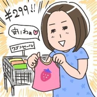 姉ちゃんは育児中-メイ子の洋服03