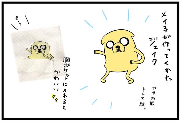 icchomae1053_02