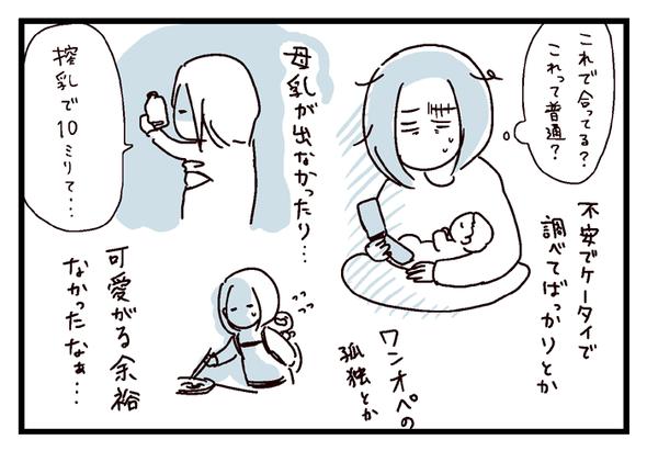 icchomae474_01