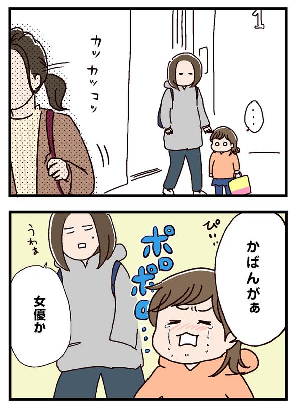icchomae517_02