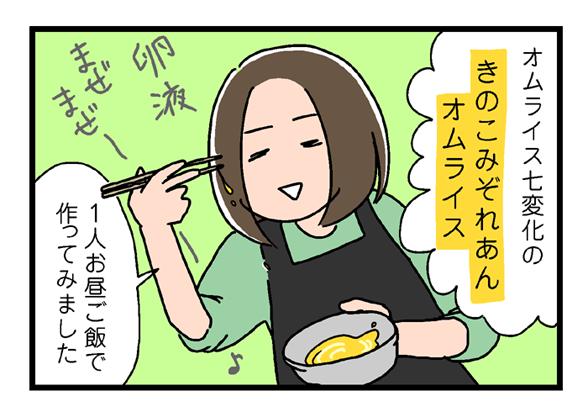 イラスト_01