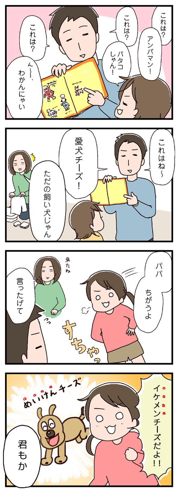icchomae301_01