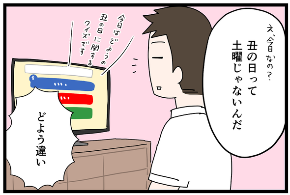 icchomae1072_02