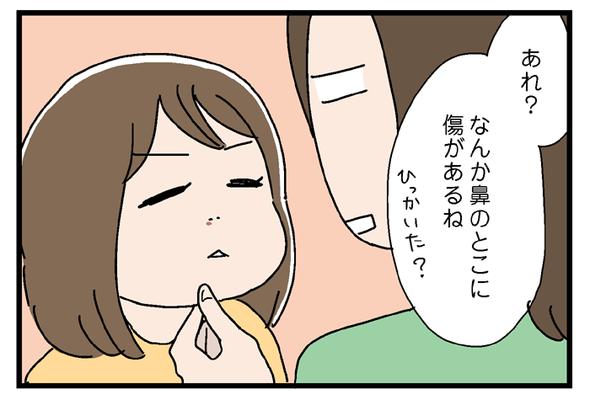 icchomae813_02