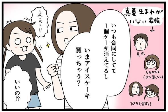 icchomae1274_02