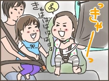 姉ちゃんは育児中-ひつじ06