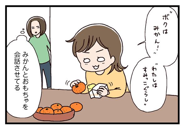 icchomae468_01