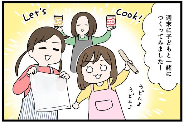 レタスクラブ5月あね子_02
