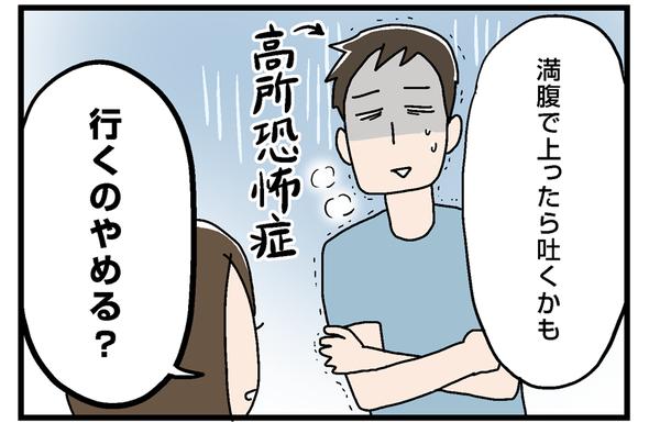 icchomae863_03