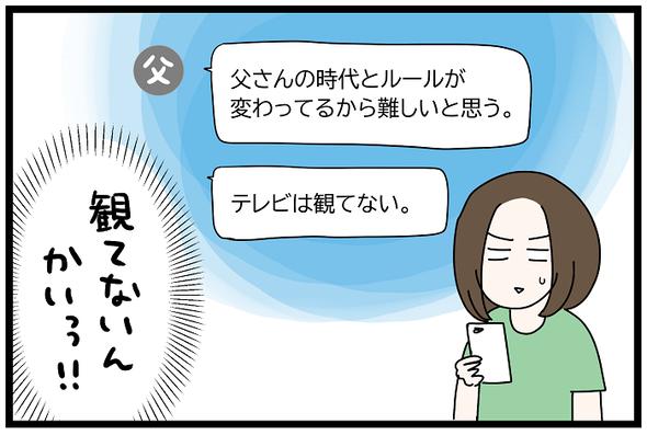 icchomae1268_03