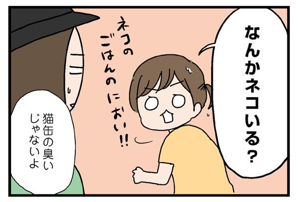 icchomae840_03