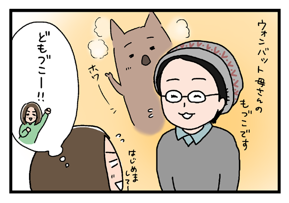 icchomae255_02