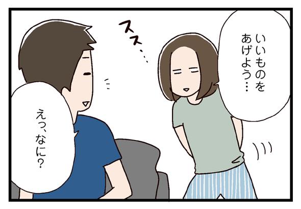 icchomae569_02
