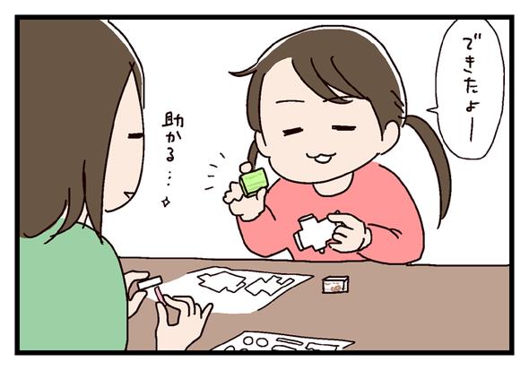 icchomae695_01
