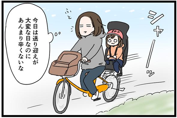 supponkomachi_3_06