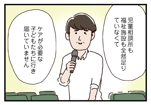 icchomae648_02