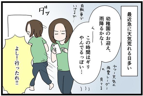 icchomae1098_01