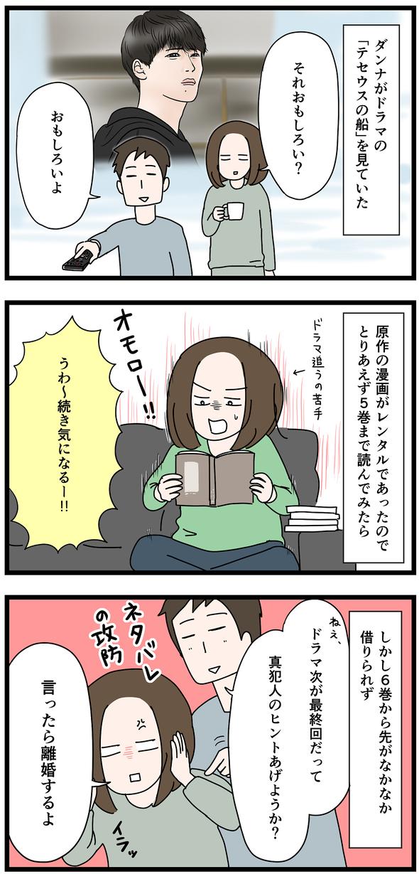 icchomae996_01