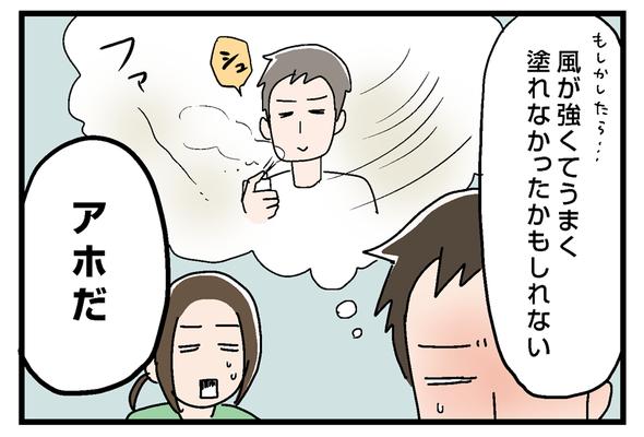 icchomae846_02