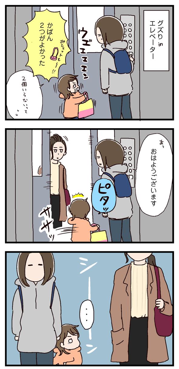 icchomae517_01