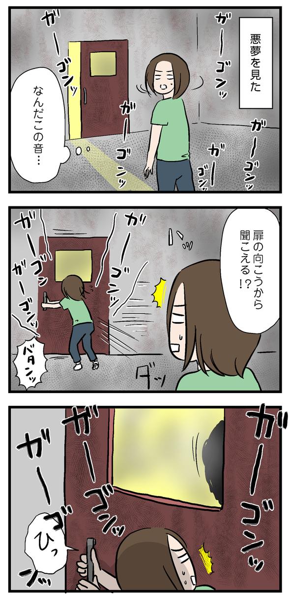 icchomae850_01