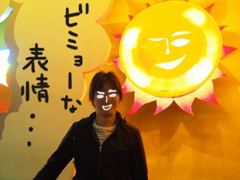 姉ちゃんは育児中-金沢動物園04