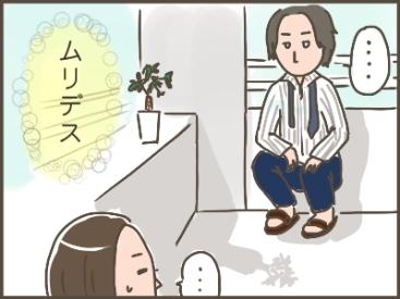 姉ちゃんは育児中-日食05