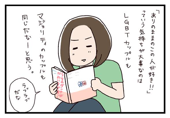 icchomae412_06