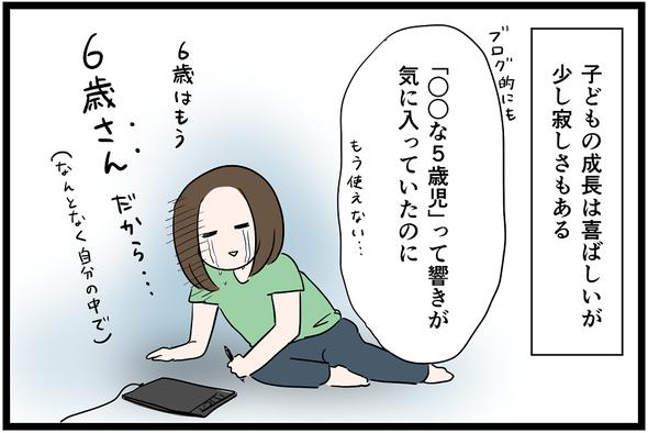 icchomae1049_02