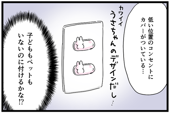 icchomae1229_05