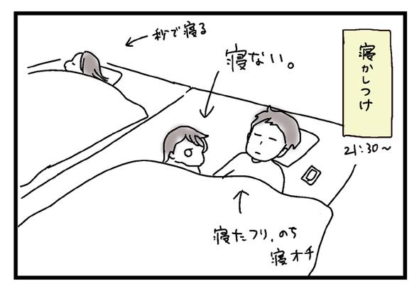 icchomae466_04