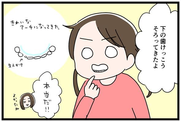icchomae969_01