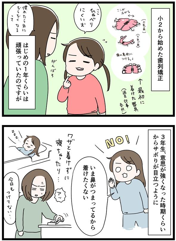 icchomae969_03