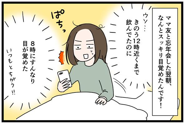 supponkomachi_3_04