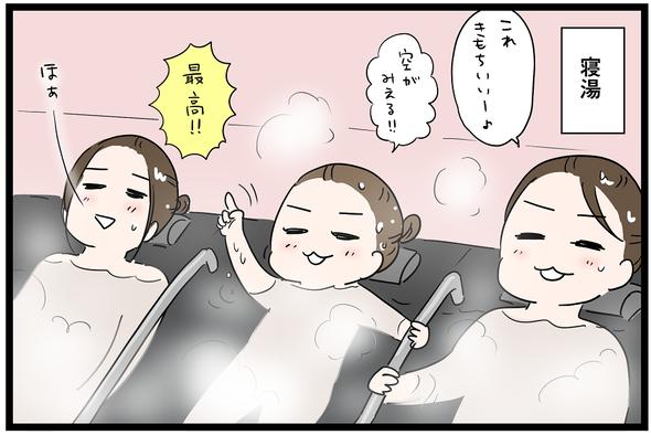 icchomae989_08