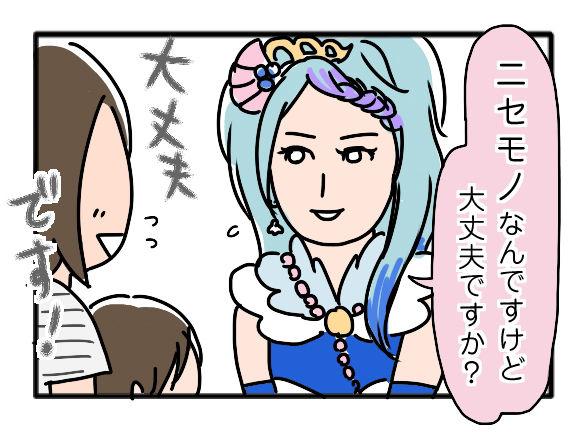 プロレスとプリキュア04