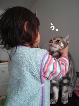姉ちゃんは育児中-ouga012
