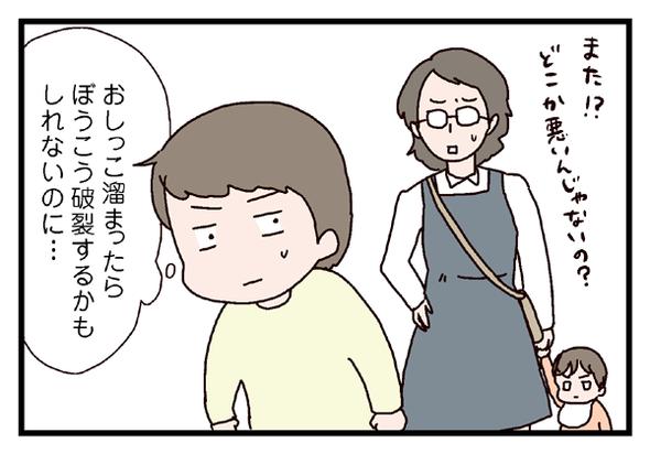 icchomae309_05