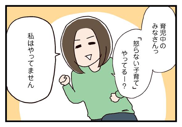 icchomae487_01
